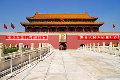 Mao Zedong Wall Art - Photograph - Beijing Forbidden City. by Mark Williamson/science Photo Library