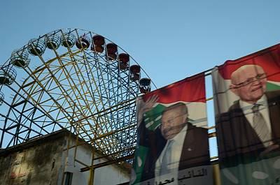 Photograph - Beirut Luna Park by Steven Richman