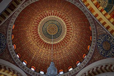 Photograph - Beirut Muhammad Al Amine Mosque by Steven Richman