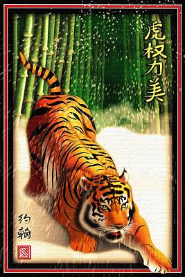 Oriental Tiger Digital Art - Bengal Tiger In Snow Storm  by John Wills