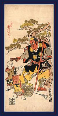 Pine Needles Drawing - Benkei To Kodomo Ataka No Matsu by Shigenaga, Nishimura (1696-1756), Japanese