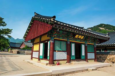 South Korea Photograph - Beopjusa Temple Complex, South Korea by Michael Runkel