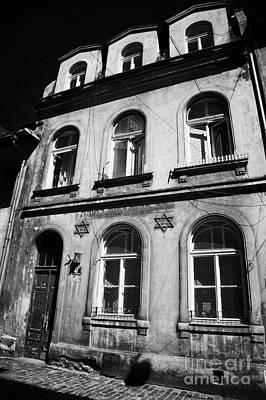 Cracovia Photograph - bet hamidrash of Kovea Itim L Tora 1810 building with star of david jewish symbols krakow by Joe Fox