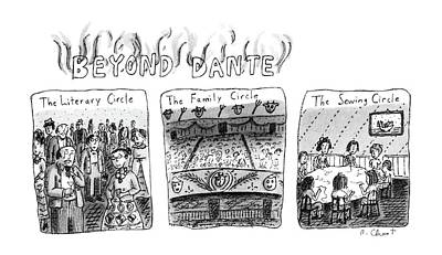 Sewing Drawing - Beyond Dante by Roz Chast