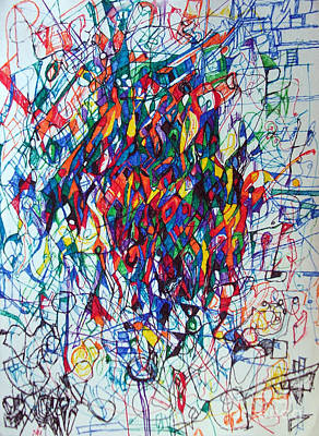 Creativity Drawing - Beyond Understanding 1 by David Baruch Wolk