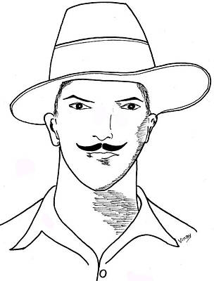 Bhagat Singh Art Print
