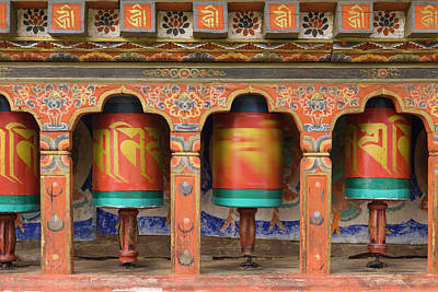Bhutan, Paro Spinning Prayer Wheel Art Print