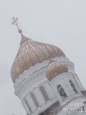 Photograph - Big Golden Dome by Anna Yurasovsky