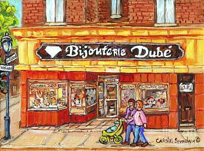 Bijouterie Dube Rue Wellington Verdun Montreal Street Scene Original Paintings Carole Spandau Art Art Print by Carole Spandau