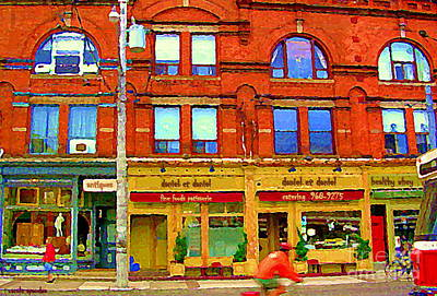 Painting - Biking By Daniel Et Daniel Caterers French Resto Carlton St Cabbagetown Toronto City Scenes Cspandau by Carole Spandau