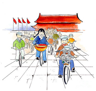 Biking In China Art Print