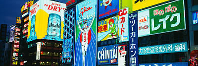 Osaka Photograph - Billboards Lit Up At Night, Dotombori by Panoramic Images
