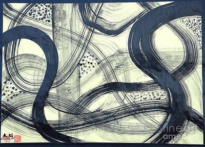 Taikan Painting - Biological Rhythms by Taikan Nishimoto