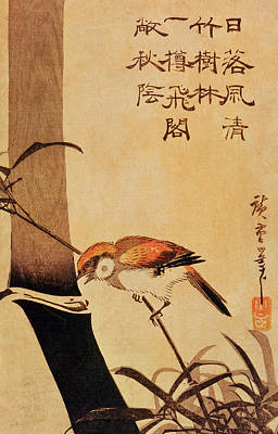Japanese-art Painting - Bird And Bamboo by Ando or Utagawa Hiroshige