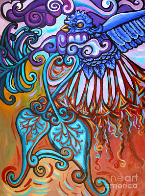 Surrealistic Painting - Bird Heart Iv by Genevieve Esson