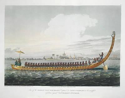 Birman War Boat Art Print