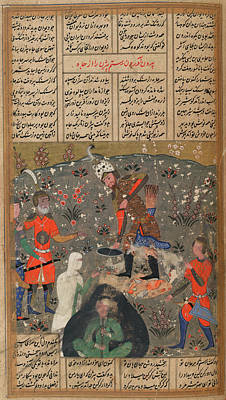 Miniature Watercolors Photograph - Bizhan Rescued By Rustam by British Library