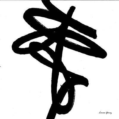 Balck Art Painting - Black Ray -minimal Black And White Abstract By Laura Gomez -square Format by Laura  Gomez