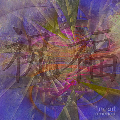 Digital Art - Blessing - Square Version by John Robert Beck