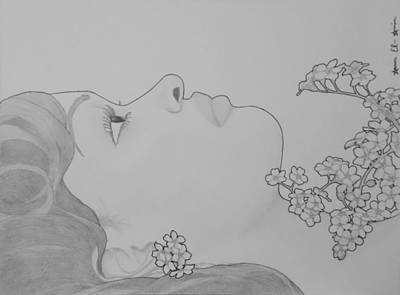 Drawing - Blooming Girl For Get Me Not  2 by Aaron El-Amin