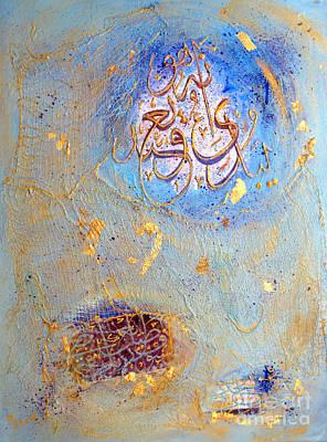 Painting - Blue Acrylic Calligraphy by Mona Mansour Jandali
