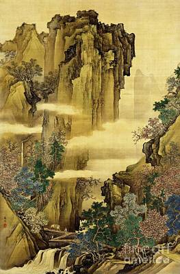 Japanese Silk Painting - Blue And Green Landscape by Pg Reproductions