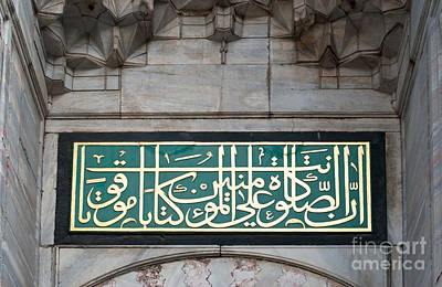 Photograph - Blue Mosque Calligraphy by Rick Piper Photography