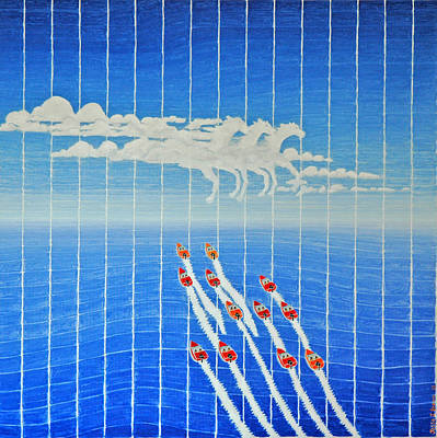 Painting - Boat Race Horse Clouds by Jesse Jackson Brown