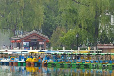 Boats In A Park, Beijing Art Print by John Shaw