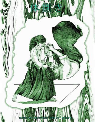 Body Movement   Print by Christopher Korte