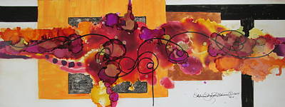 Curvilinear Painting - Boldness To Dream And Create by Patricia Mayhew Hamm