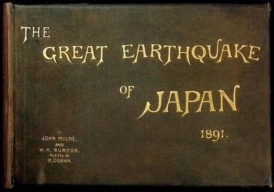 Book On The Great Nobi Earthquake Of 1891 Art Print