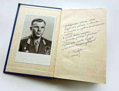 Soviet Union Photograph - Book Signed By Yuri Gagarin by Detlev Van Ravenswaay