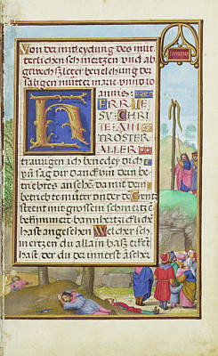 Border With Moses And The Brazen Serpent Simon Bening Art Print