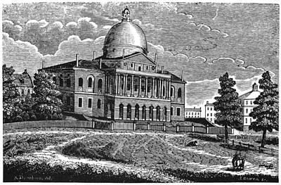Boston State House, 1817 Art Print by Granger