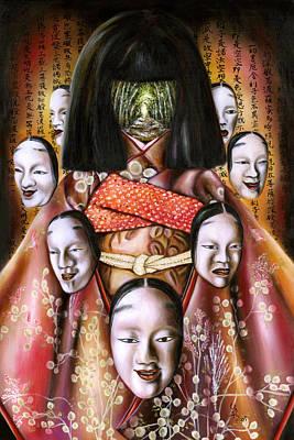 Surreal Art Painting - Boukyo Nostalgisa by Hiroko Sakai