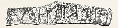 Boundary Drawing - Boundary Stone Of Gezer, In Palestine by English School