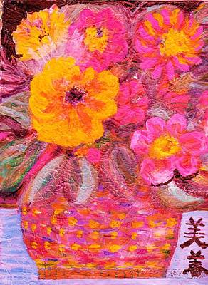 Chinese Characters Painting - Bouquet With Chinese Characters by Anne-Elizabeth Whiteway