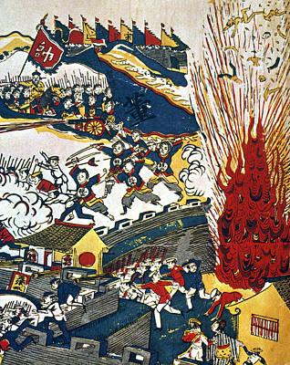 Boxer Rebellion Painting - Boxer Rebellion, 1899-1900 by Granger