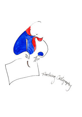 Painting - Boy Practicing Calligraphy by Anna Elkins