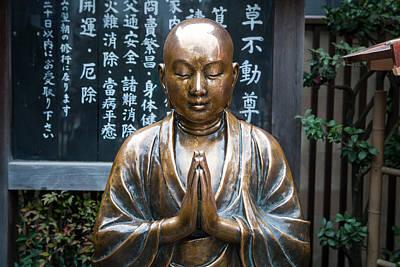 Photograph - Brass Buddha by Randy Green