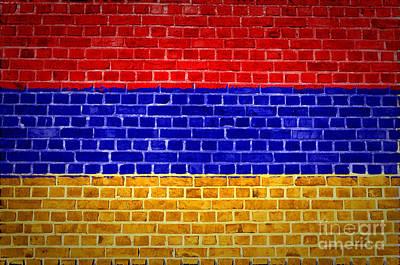 Brick Wall Armenia Art Print by Antony McAulay