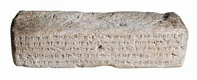 Ancient Mesopotamia Photograph - Brick With Cuneiform Inscription by Photostock-israel