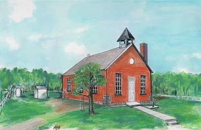 Bricktown School Art Print by Mary Armstrong