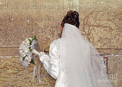 Prophetic Art Digital Art - Bride At The Wall by Constance Woods