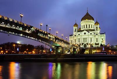 Citysape Photograph - Bridge At Night In Moscow by Sergey Ryzhkov