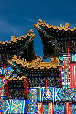 Chinese Architecture Photograph - Brilliant Blues by Venetta Archer