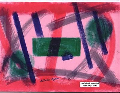 Painting - Broken Heart 02 by Mirfarhad Moghimi