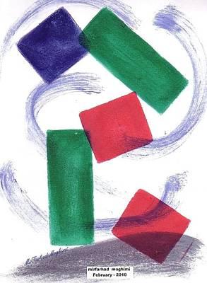 Painting - Broken Heart 05 by Mirfarhad Moghimi