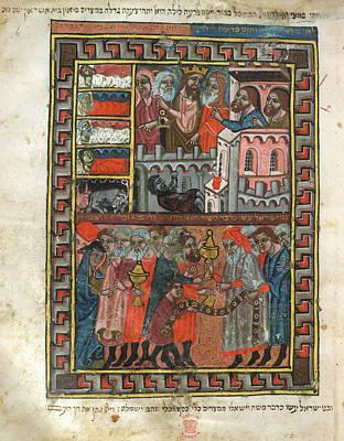 Brother Haggadah Art Print by British Library